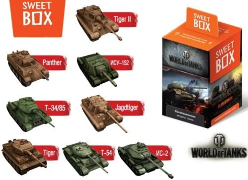 [World of Tanks Sweet Box with big 3d Toys from Games and Gummi candys Mini 1:72 Scale, Assorted] (Cheap Indiana Jones Costumes)
