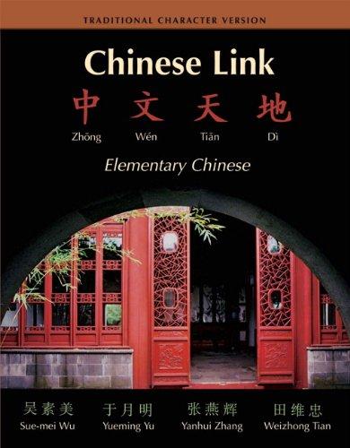 Chinese Link: Zhongwen Tiandi Traditional Character Version