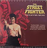 THE STREET FIGHTER (LaserDisc)