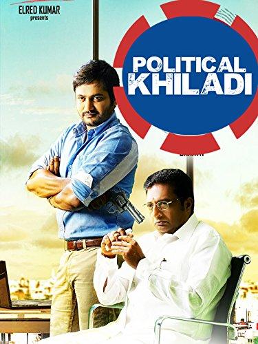 Political Khiladi
