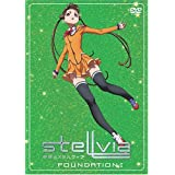 Stellvia: V.1 Foundation I