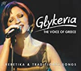 The Voice of Greece: Rebetika & Traditional Songs