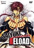 Saiyuki Reload, Vol. 5
