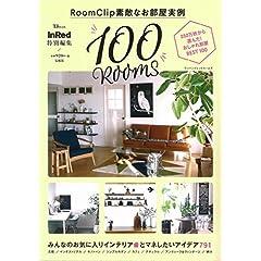InRed インテリア BOOK 最新号 サムネイル