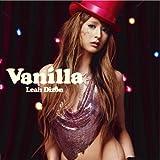 Vanilla(初回限定盤)