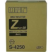 Risograph Ez220/Rz220 Masters 2 Rolls/Ctn Popular High Quality Practical Durable Modern Design