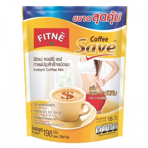 Fitne Instant Coffee Mix Coffee Save Yellow Color 198 g. Pack 18 (Opus One Gift Basket)