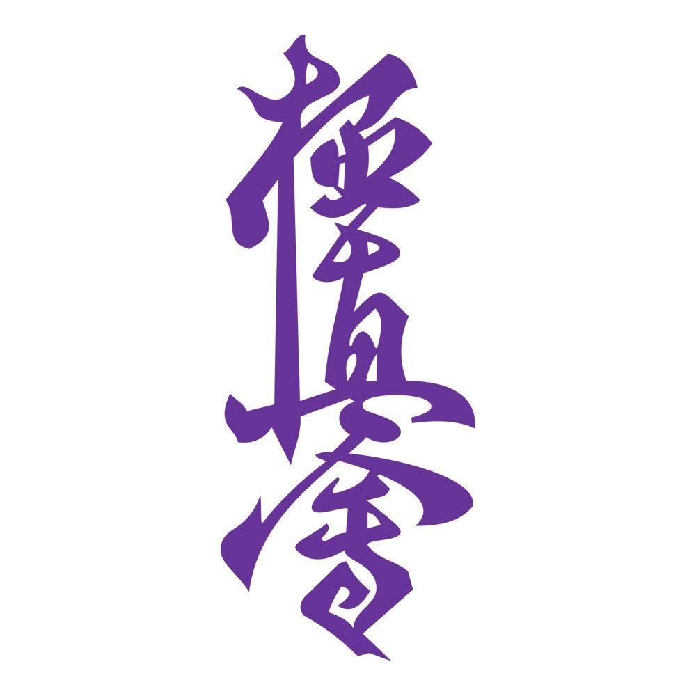 Azutura Karate Symbol Symbol Symbol Wandtattoo Kampfsportarten Wand Sticker Jungen Schlafzimmer Haus Dekor verfügbar in 5 Größen und 25 Farben Groß Königliche Blau B00DOBR8O8 Wandtattoos & Wandbilder 8351a4
