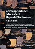 Correspondance Adressée à Hayashi Tadamasa, Institut De Tokyo Staff, 4336043108