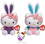 Ty Beanie Babies Hello Kitty -Turquoise and Purple Ears set of 2 Plush Easter Toys