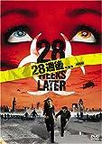 28週後... (特別編) [DVD]