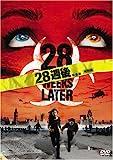 [DVD]28週後... (特別編) [DVD]