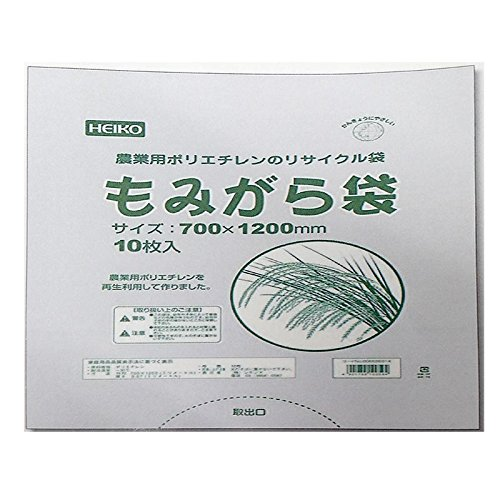 【1000枚】再生 ポリ もみがら袋 厚さ 0.07mm 700 x 1200mm 籾殻袋 もみ殻袋 再生品 半透明 Sモ代不 B075M9QYMW