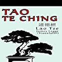 Tao Te Ching Audiobook by Jane English (translator), Toinette Lippe (editor), Jacob Needleman (introduction), Lao Tsu Narrated by Jason McCoy