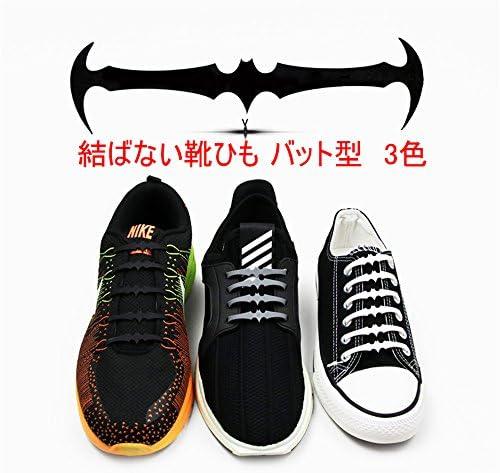 2018年のニュースタイル 結ばない 靴紐 3色 バット型 とけない ゴム 靴ひも 伸縮 フリーサイズ スニーカー用 メンズ レディース用 12pcs
