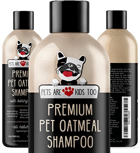 Pet Oatmeal Anti-Itch Shampoo & Conditioner In One! Smelly Puppy Dog & Cat Wash, Natural Ingredients & Hypoallergenic! Relief For Allergies, Itchy, Dry, Irritated Skin!! Smells Amazing! (1 btl)