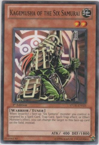 Yu-Gi-Oh! - Kagemusha of the Six Samurai (STOR-EN025) - Storm of Ragnarok - Unlimited Edition - Common