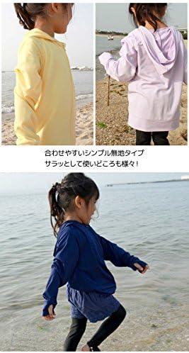 ラッシュパーカー 子供 キッズ ラッシュガード 水着 フード付き 長袖 UVパーカー