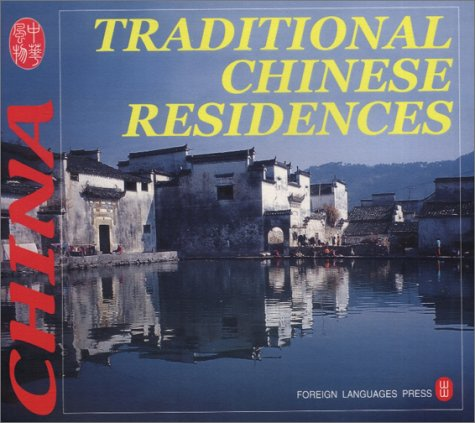 Traditional Chinese Residences (Culture of China)