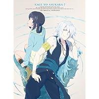 Animation - Nagi No Asu Kara Vol.7 (BD+CD) [Japan LTD BD] GNXA-1627