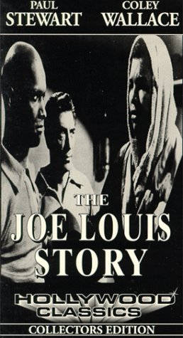 Joe Louis Story [VHS] (Dot Boxer)