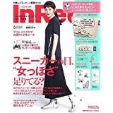 In Red 2016年6月号