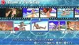 Dead or Alive Paradise [Japan Import]