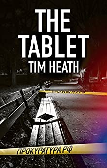 The Tablet by [Heath, Tim]