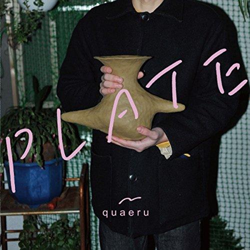 quaeru / PLATE