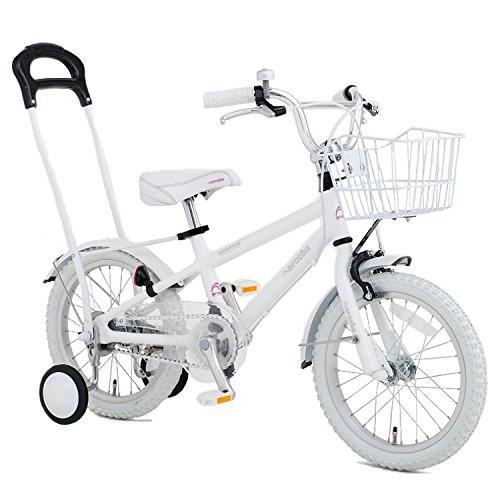 【完全組立出荷】Arcoba 子ども用自転車 2018年モデル16インチ 軽量 arcoba フルオプション(4点サービスセット) 子供用自転車 アルミフレーム幼児車 アルコバ 子供用自転車  可愛い 子供 セール キッズ 入学祝い 小学校 女の子 入園祝い B06XDJWZPC ホワイト ホワイト