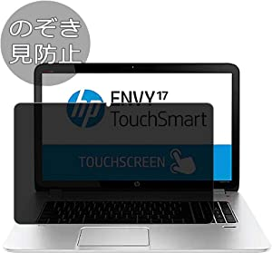 "Synvy Privacy Screen Protector Film for HP Envy TouchSmart 17-j100 / j140us / j153cl / j130us / j178nr / j141nr / j182nr / j113tx / j178ca / j173cl / j185nr 17.3"" [Not Tempered Glass]"