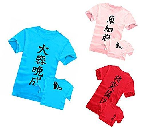 Haikyuu Plush Figure wind Hinata Kageyama TobioT Shirt four-character
