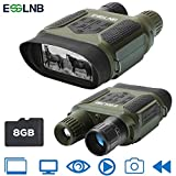 Best Night Vision Binoculars - ESSLNB Night Vision Binoculars 1300ft Digital Night Vision Review