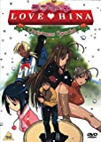 Love Hina Christmas Special [DVD]