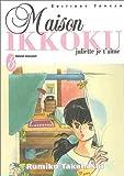 Image de Maison Ikkoku, tome 8 : Juliette je t'aime