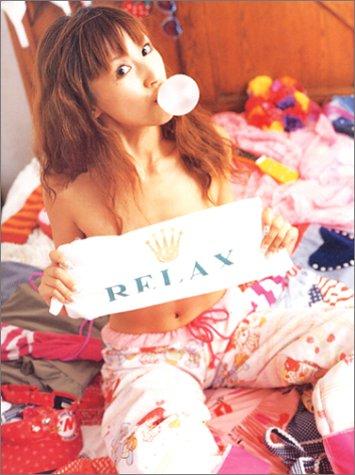 写真集 RELAX