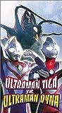 Ultraman Tiga & Ultraman Dyna [VHS]