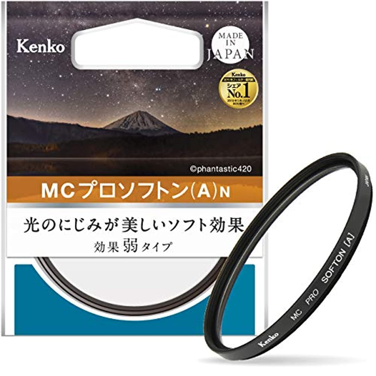[해외] 켄코 렌즈필터 MC 프로소프트 (A) N 82mm 382905