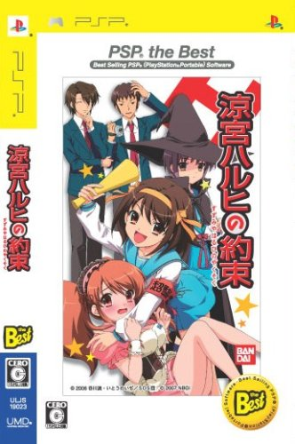 Suzumiya Haruhi no Yakusoku (PSP the Best) [Japan Import]