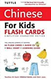 Tuttle Chinese for Kids Flash Cards Kit Vol 1 Simplified Ed: Simplified Characters [Includes 64 Flash Cards, Audio CD, Wall Chart & Learning Guide] (Tuttle Flash Cards)