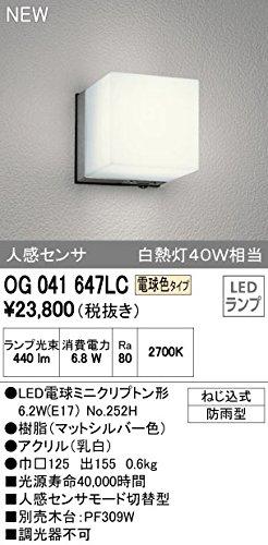 オーデリック OG041647LC 人感センサ付 アウトドアポーチライト [LED電球色] B00RMJVF3I 12960