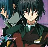 Mobile Suit Gundam Seed Destiny: Original Soundtrack Vol. 1 by N/A (0100-01-01)