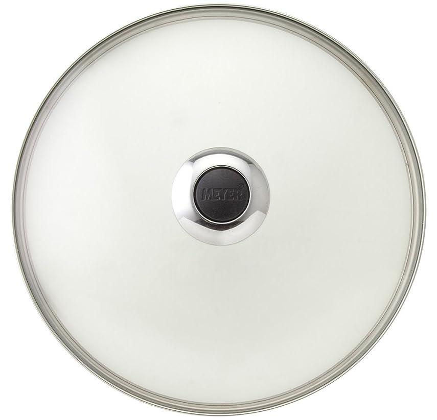 干し草我慢するモチーフ★スタビール / STABIL ふた / ステンレススチール / クリアガラス 28cm[イケア]IKEA(40171306)