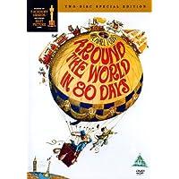 Around The World In Eighty Days [1956] [DVD]