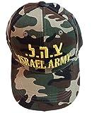 Israeli Army Military IDF Hat - with IDF Logo