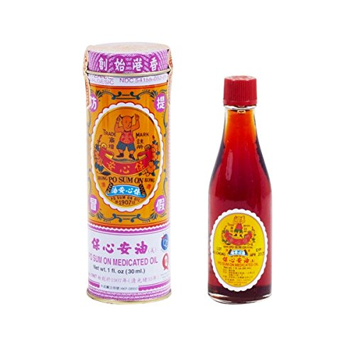 Amazon.com: Prince of Peace Kwan Loong Oil, 2 Fluid Ounce: Ryo Su ...
