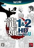 NINTENDO(ニンテンドー) 龍が如く 1&2 HD for WiiU [WiiU]
