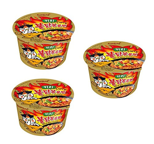 ((PACK OF 3) Samyang Hot Chicken Flavor Ramen Big Bowl - Curry (KOREAN SPICY NUCLEAR FIRE NOODLE))