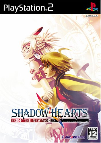 Shadow Hearts: From the New World [Japan Import]