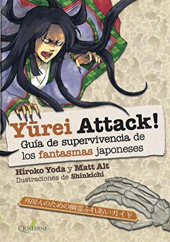 Amazon.com: YUREI ATTACK!: Guía de supervivencia de los ...
